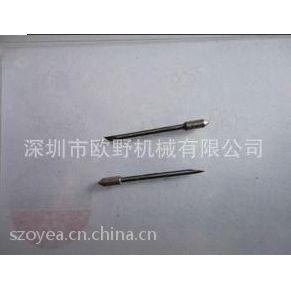 供应图王切割刀(图王切割机刀片,图王刻字机刀片)