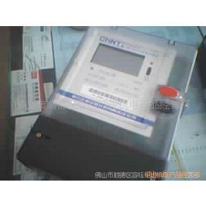 供应正泰CHNT电子式多费率电能表STSF666