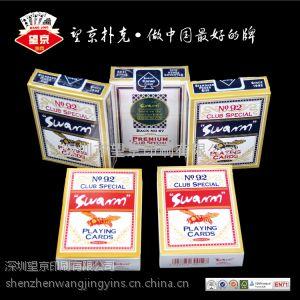 供应深圳望京扑克厂 德国进口压纹黑芯纸 群峰市场扑克牌
