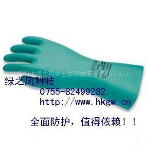 供应供手部防护用品劳保医用防护手套、防化手套(进口)。