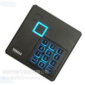 供应特价供应门禁机读卡器控制器ID/IC卡按键密码读卡器/读头/86型读卡器WG26读卡器