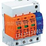 供应OBO电源避雷器 HFA20/1 NPE