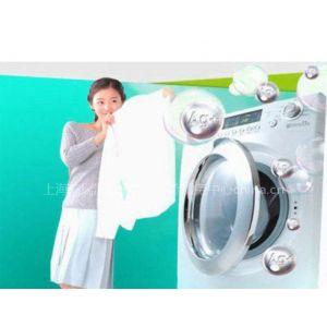 供应荣事达)在线√『荣事达洗衣机维修电话』↘上海荣事达电器维修