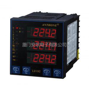 供应LU-192三相多功能电力监测仪