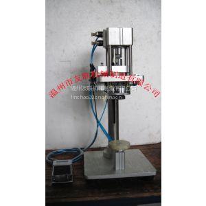 供应YL-200铝盖扎口机