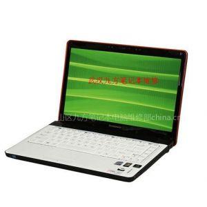 供应武汉HP笔记本电脑维修,专业诚信可靠保障