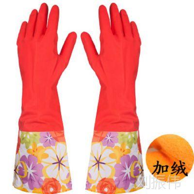 敞口加长花袖乳胶加厚加绒保暖手套 防滑家务橡胶洗衣洗碗手套