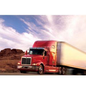 供应国际货物运输