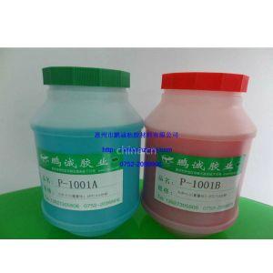 供应绍兴丙烯酸树脂胶,芜湖青红AB胶,酒泉磁铁AB胶