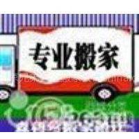 供应草桥搬家公司010-63720786草桥附近搬家公司
