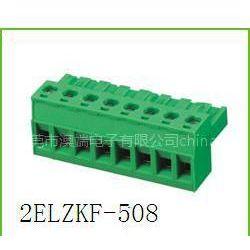 供应插拔式端子台2ELZKF