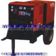 上海,供,莫萨,DSP600PS,柴油,发电电焊机