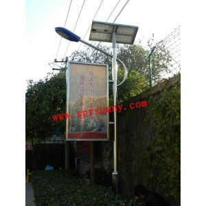 供应北京太阳能路灯维修公司