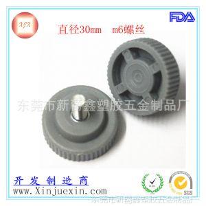 生产厂家供应30mm/m8家具塑料调节脚 塑胶调整脚 家具地脚 底脚