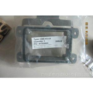 供应西霸士连接器 H48B-TS-RO-M40 保证原装