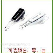 供应商务礼品 A2DP立体声蓝牙耳机 盛瑞隆 天冀S1300