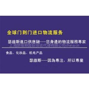 供应二手机械香港中检&进口物流全包
