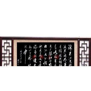 供应家居装饰画|60X120cm字画|麦秆画装饰画