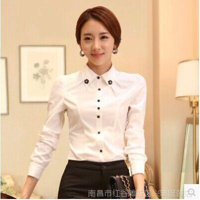 修身白色衬衫2014秋装新款职业上衣 ol翻领钉珠长袖女士衬衣