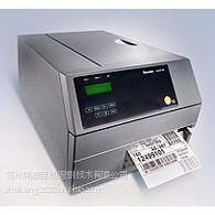 供应吴江易腾迈标签条码机intermec pb2生产厂家