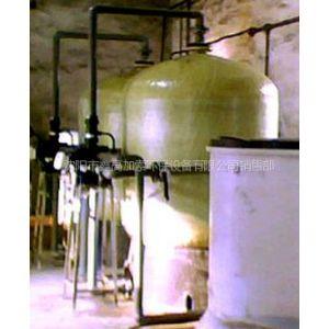 供应沈阳钠离子交换器厂家 水处理厂家 深度水净化设备厂