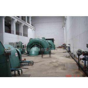 供应水力发电设备