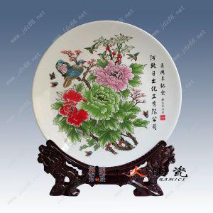 供应定做陶瓷纪念盘