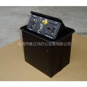 供应隐藏式桌面插座,弹起式桌面插座