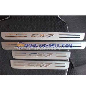 供应马自达CX-7门槛条,CX-7迎宾脚踏板,CX-7加装版门槛条