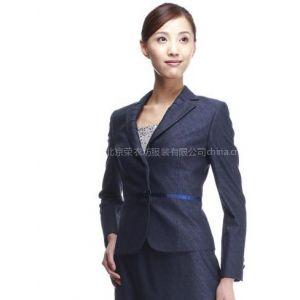 供应13681558362北京西服定制|订做职业装|定制衬衫|定做工作服|定做西服|北京服装厂
