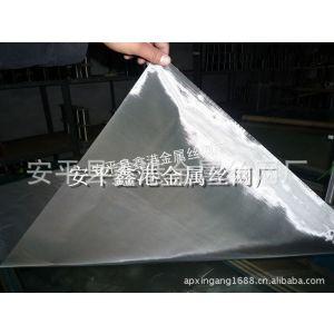 供应净化器用网  10目-600目滤网  安平厂家生产 价格实惠