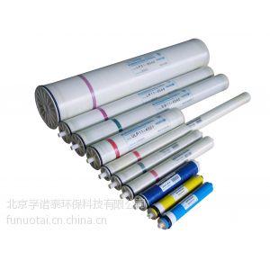 供应汇通膜ULP11-4040厂家直销