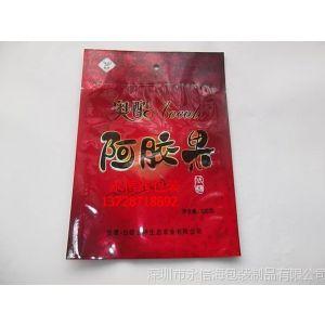 供应专业销售食品包装袋 塑料包装袋