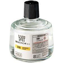 供应日本旗牌TAT印油用溶剂