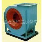 供应PP4-72型聚丙烯离心通风机防腐风机/离心风机/化工厂排风
