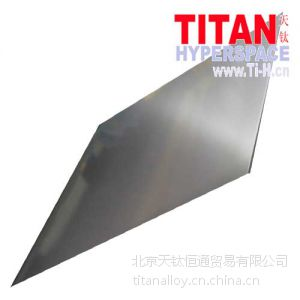 定制供应玻璃机械用钛板,钛合金板