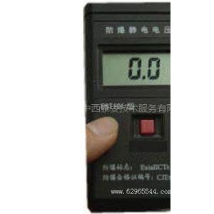 供应防爆静电表(静电测试仪)