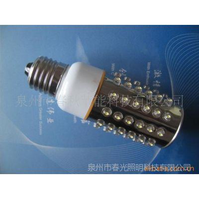 供应【批量优惠】60珠3.6W节能灯 高效节能环保LED玉米灯 E27螺口