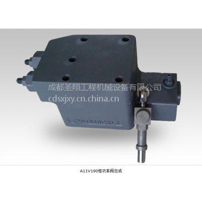 力士乐液压元件A11VLO190-260系列柱塞泵功率阀