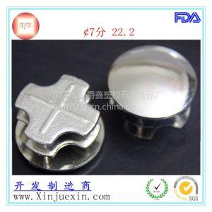 供应生产供应PP塑料圆形管塞 叶片管塞 空心管塞 螺纹管塞