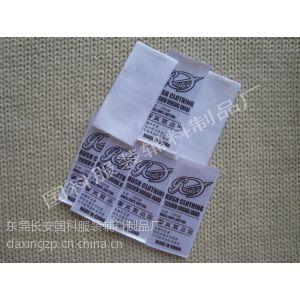 供应定做羊毛衫布标 羊毛衫领标 羊毛衫洗水标 专业制作 品质保证