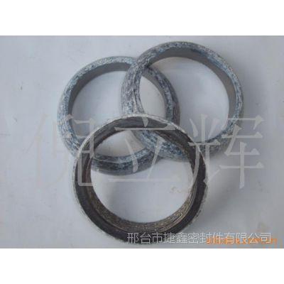 厂家直销专业生产各种汽车 排气垫 石墨接口垫 金属缠绕垫