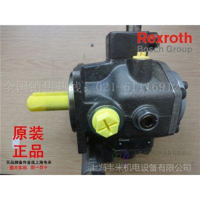 力士乐rexroth叶片泵PV7-1X/10-14RE01MC0-16德国进口 1件起订