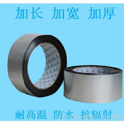 促销力威固包扎带新品铝箔胶带隔热耐高温加厚铝膜防紫外线辐射