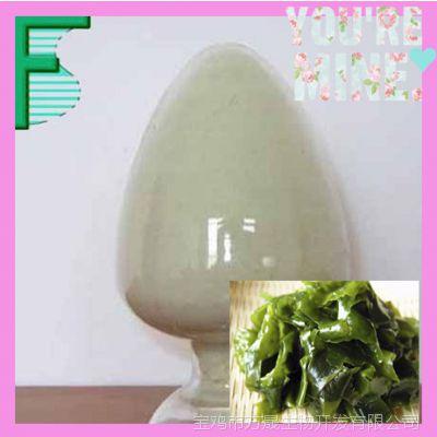 岩藻黄质 褐藻素 规格齐全