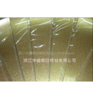 供应晶钻金箔相纸-钻金相纸-钻金胶片
