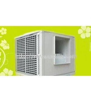 供应东莞科瑞莱环保空调/冷风机/冷气机