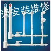 供应石家庄水管生锈换管子13171803490 承接铝塑管 镀锌管安装维修