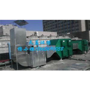 供应福州/厦门/宁德油烟净化器价格-油烟净化器图片-18665690058杨小姐