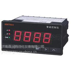 供应【XMT616温控仪】 智能PID温度控制仪上下限报警 SSR输出 可配任意传感器